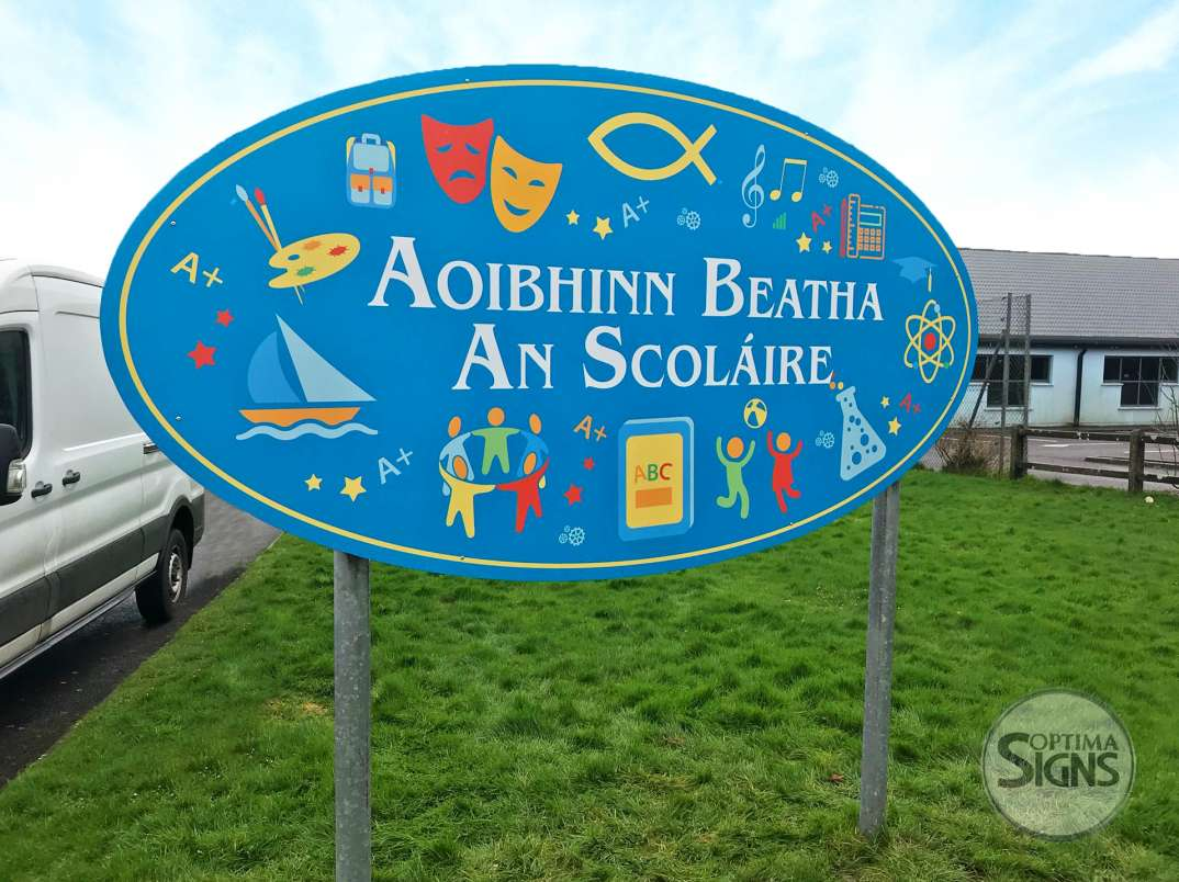 Gael Scoil Cobh customised post and panel oval sign